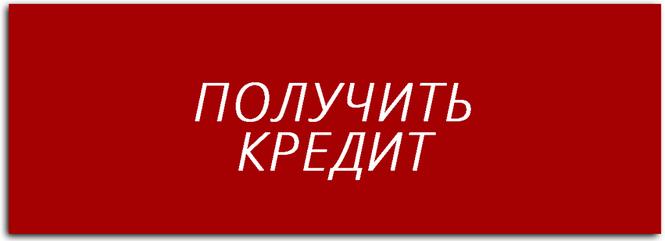 Документы об официальном дистрибьюторе